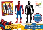 ����� 550131 SPIDER-MAN �� ����������, � ������� 31*25*7�� TM MARVEL