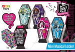 ���� 870369/870277 ���������, �� ������, �� ����������, � ������� 13,4*10*26�� �� MONSTER HIGH