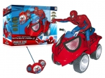 �/� 550353 ���������� SPIDER MAN �� ����������, � ������� 38*21*29�� �� MARVEL